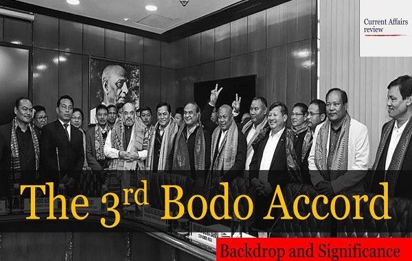 The 3rd Bodo Accord