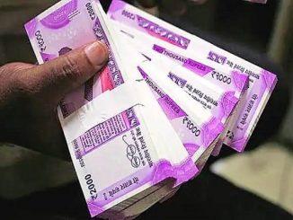 RBI Bonds