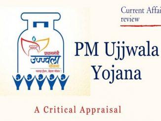 PM Ujjwala Yojana